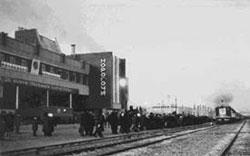 Станция Хорогочи